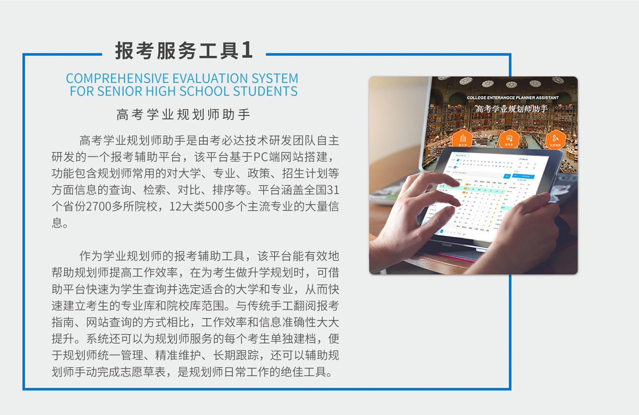 HUO--02孵化服务-02提供工具_01~1