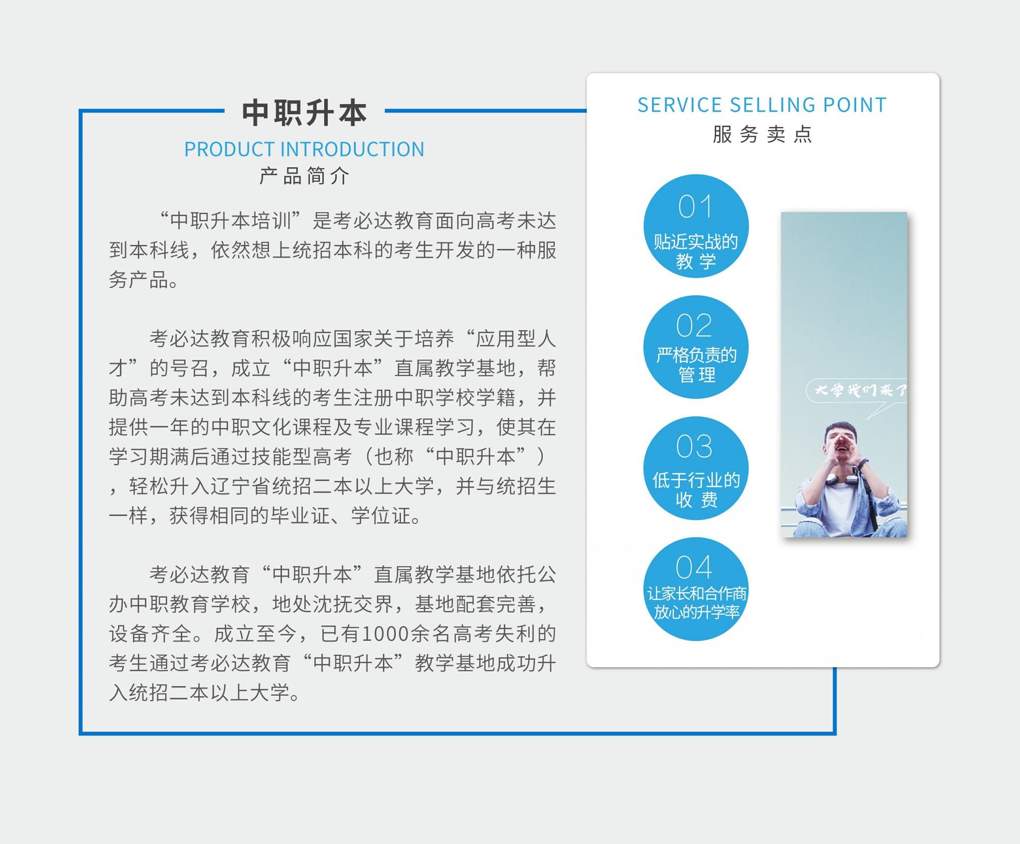 格式工厂HUO--02孵化服务-01提供产品 手机版